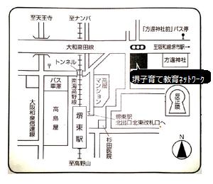 Kosodate_map